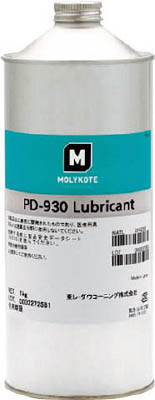 モリコート フッソ・コーティング剤 PD-930潤滑剤 1kg【PD-930-10】(化学製品・グリス・ペースト)