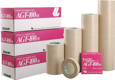 チューコーフロー 粘着テープ ガラスクロス 0.13-100×10【AGF100FR-13X100】(テープ用品・保護テープ)