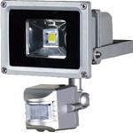 日動 LEDセンサーライト 10W【SLS-10W】(防災・防犯用品・防犯用センサーライト)