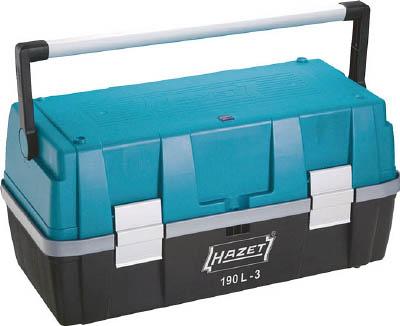 HAZET パーツケース付ツールボックス【190L-3】(工具箱・ツールバッグ・樹脂製工具箱)
