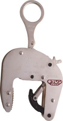 ネツレン CU-M型(80) 250KG U字溝竪吊クランプ【F3001】(吊りクランプ・スリング・荷締機・吊りクランプ)