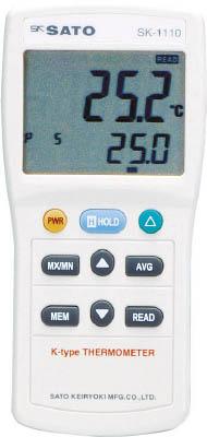 佐藤 デジタル温度計 指示計のみ(8014-03)【SK-1110】(計測機器・温度計・湿度計)