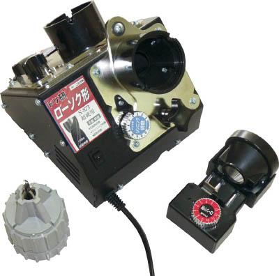 ニシガキ ドリ研 ローソク型 超鋼用【N-873】(小型加工機械・電熱器具・研削機)【S1】