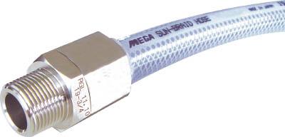 十川 MEGAサンブレーホース(専用継手付)【SB-12-10-TH-12-1/2B】(ホース・散水用品・ホース)