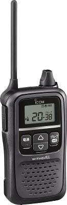 アイコム 特定小電力トランシーバーIC-4110ブラック【IC-4110】(安全用品・標識・トランシーバー)