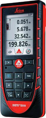 【送料無料】 タジマ レーザー距離計 ライカ ディストD510【DISTO-D510】(測量用品・レーザー距離計)(代引不可)【送料無料】