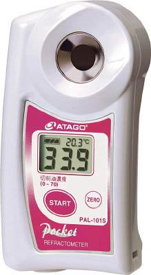 アタゴ ポケット切削油濃度計【PAL-101S】(計測機器・水質・水分測定器)