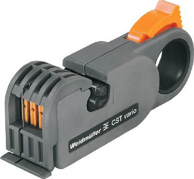 ワイドミュラー IE/同軸用ケーブルストリッパー CST VARIO【9005700000】(電設工具・ワイヤストリッパー)