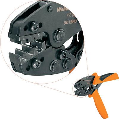 ワイドミュラー 圧着工具 PZ 16【9012600000】(電設工具・圧着工具)