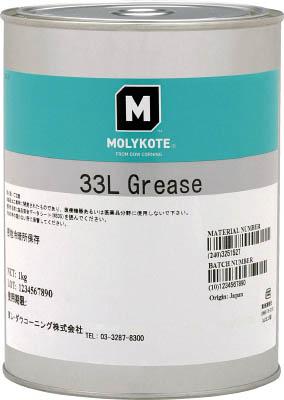 モリコート 耐熱・耐寒用 33Lグリース 1kg【33L-10】(化学製品・グリス・ペースト)【送料無料】