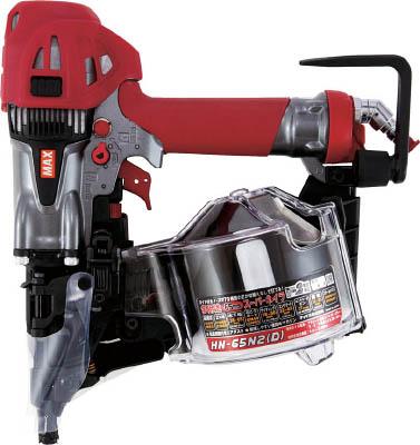 MAX MAX 高圧釘打機(スーパーネイラ)HN-65N2(D)【HN-65N2D】(土木作業・大工用品・釘打機)(代引不可)