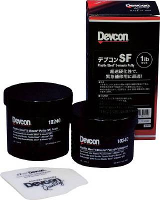 デブコン SF 1lb(450g)鉄粉超速硬性【16245】(接着剤・補修剤・金属用補修剤)