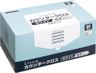 クレシア カウンタークロス 厚手タイプ ホワイト【65302】(労働衛生用品・食品衛生用品)
