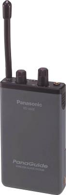 Panasonic パナガイド(ワイヤレス受信機6ch)【RD-660AZ-H】(安全用品・標識・トランシーバー)