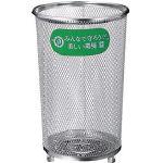コンドル (屋外用屑入)パークくずいれ 80S(ステンレス)【YD-65C-SX】(清掃用品・ゴミ箱)