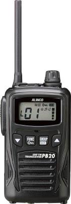 アルインコ 特定小電力トランシーバー 20ch ブラック【DJPB20B】(安全用品・標識・トランシーバー)