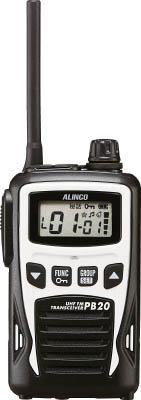 アルインコ 特定小電力トランシーバー 20ch ホワイト【DJPB20W】(安全用品・標識・トランシーバー)