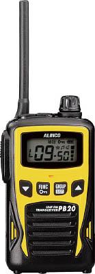 アルインコ 特定小電力トランシーバー 20ch イエロー【DJPB20Y】(安全用品・標識・トランシーバー)