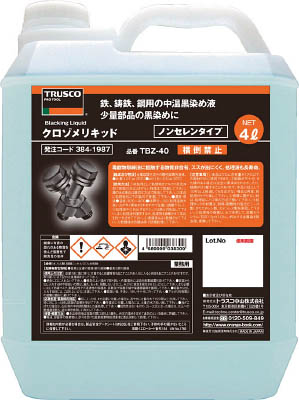 TRUSCO クロゾメリキッド 4L【TBZ-40】(化学製品・防錆剤)