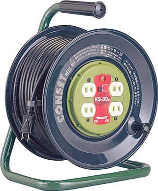 ハタヤ コンセント盤固定型コードリール コンセットリール 単相100V 30m【KS-30】