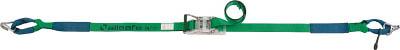 allsafe ベルト荷締機 ラチェット式しぼり&ナローフック(重荷重)【R5IN15】(吊りクランプ・スリング・荷締機・荷締機)