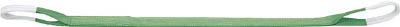 キトー ポリエスターベルトスリング ベルト幅75mm 2.5t【BSL025-4】(吊りクランプ・スリング・荷締機・ベルトスリング)