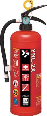 ヤマト 中性強化液消火器2型【YNL-2X】(防災・防犯用品・消火器)