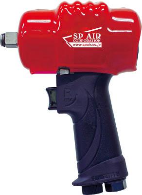SP 超軽量インパクトレンチ12.7mm角【SP-7144A】(空圧工具・エアインパクトレンチ)