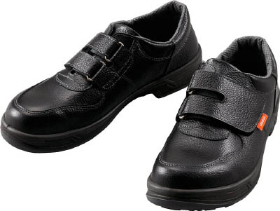 TRUSCO 安全靴 短靴マジック式 JIS規格品 27.5cm【TRSS18A-275】(安全靴・作業靴・安全靴)