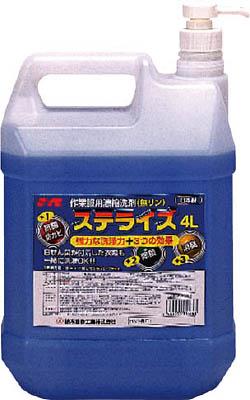 SYK ステライズ4L【S-2100】(清掃用品・洗剤・クリーナー)