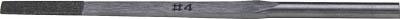UHT DF7-03#400ターボラップ用ダイヤモンド砥石 5本入【DF7-03-400】(空圧工具・エアヤスリ)