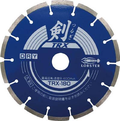 エビ ダイヤモンドホイール 剣 180mm【TRX180】(切断用品・ダイヤモンドカッター)
