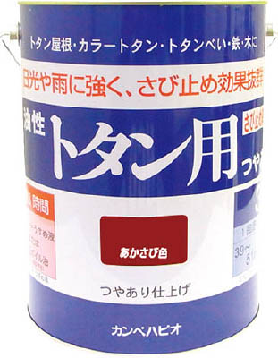 ALESCO カンペ 油性トタン用3Lあかさび【130-5243】(塗装・内装用品・塗料)