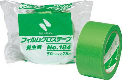 ニチバン フィルムクロステープ184-50×30P【184-50X30P】(テープ用品・梱包用テープ)