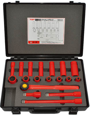 TOP 絶縁ソケットレンチセット 差込角12.7mm【ZSWS-418R】(防爆・絶縁工具・工具セット(絶縁))(代引不可)【S1】