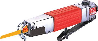 SI エアーソー【SI-4710】(空圧工具・エアソー)