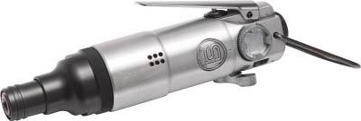SI インパクトドライバー【SI-1062】(空圧工具・エアドライバー)