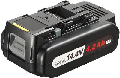 Panasonic 14.4V4.2Ahリチウムイオン電池パック【EZ9L45】(電動工具・油圧工具・インパクトレンチ)
