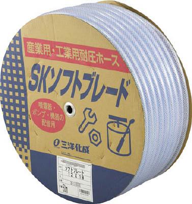 サンヨー SKソフトブレードホース12×18 50mドラム巻【SB-1218D50B】(ホース・散水用品・ホース)