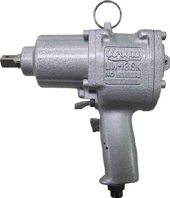 瓜生 インパクトレンチピストル型【UW-13SK】(空圧工具・エアインパクトレンチ)