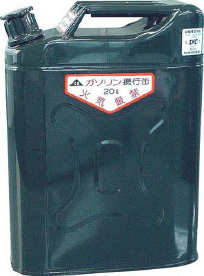 船山 携帯用安全缶【KS-20Z】(防災・防犯用品・ライフライン対策用品)