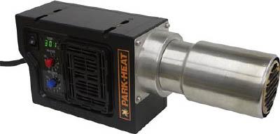 パークヒート パークヒート ポータブル熱風機 PHS9型【PHS9-2】(小型加工機械・電熱器具・熱加工機)(代引不可)