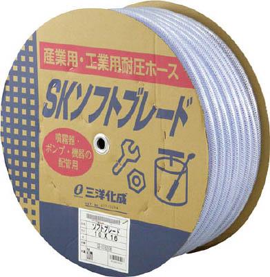 サンヨー SKソフトブレードホース10×16 50mドラム巻【SB-1016D50B】(ホース・散水用品・ホース)