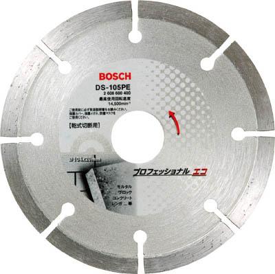 ボッシュ ダイヤホイール 180PEセグメント【DS-180PE】(切断用品・ダイヤモンドカッター)