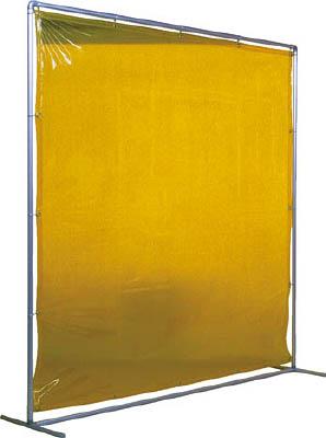 吉野 遮光フェンスアルミパイプ 2×2 単体固定 イエロー【YS-22SF-Y】(溶接用品・溶接遮光フェンス)