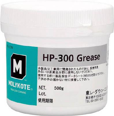 モリコート フッソ・超高性能 HP-300グリース 500g【HP-300-05】(化学製品・食品機械用潤滑剤)(代引不可)