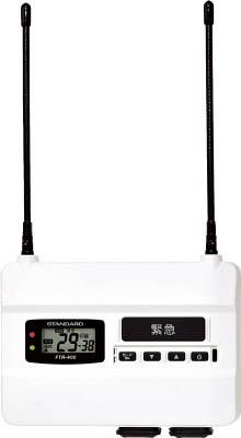 スタンダード 特定小電力トランシーバー中継器【FTR-400】(安全用品・標識・トランシーバー)
