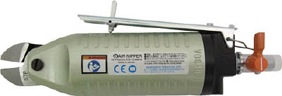 ナイル エアーニッパ本体(標準型)MR3【MR-3】(空圧工具・エアニッパ)