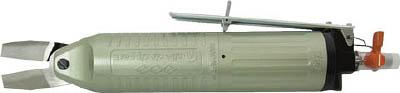 ナイル エアーニッパ本体(増圧型)MP35A【MP-35A】(空圧工具・エアニッパ)
