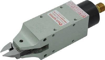 ナイル 角型エアーニッパ本体(標準型)MS10【MS-10】(空圧工具・エアニッパ)